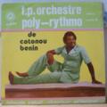 ORCHESTRE POLY RYTHMO DE COTONOU - Volume 5 - LP