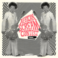 african scream contest vol.2 (afrobeat/funk)