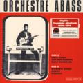 ORCHESTRE ABASS - (De Bassari Togo) Afrobeat/Funk - 33T