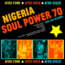 NIGERIA SOUL POWER 70 - Geraldo Pino/The Wings (Afro Funk) - 45T x 7