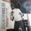 ORCHESTRE POLY RYTHMO DE COTONOU DAHOMEY - The 1st Album (1973) Afrobeat/Funk - LP