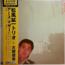 KOICHI MATSUKAZE TRIO + TOSHIYUKI DAITOKU - Earth Mother - Double 33T Gatefold