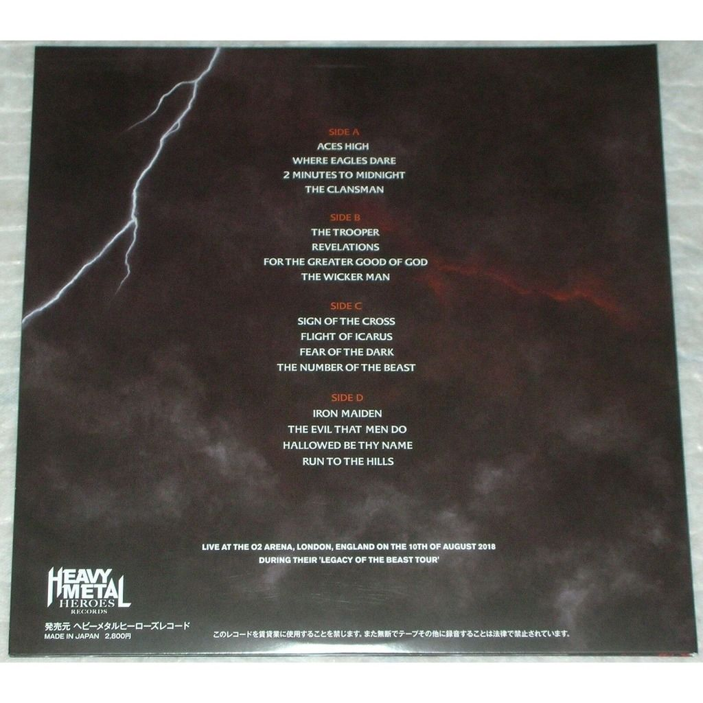Iron Maiden Legacy Of The Beast In England (2xlp) Ltd Edit Gatefold Sleeve With Poster -Jap