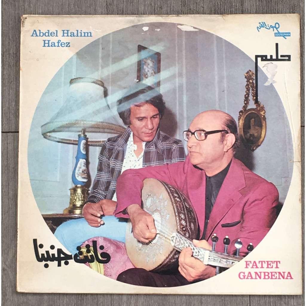 Abdel Halim Hafez Fatet Ganbena