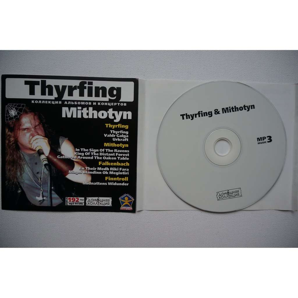 Thyrfing & Mithotyn MP3 Home Collection