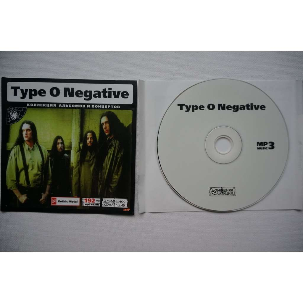 type o negative MP3 Home Collection