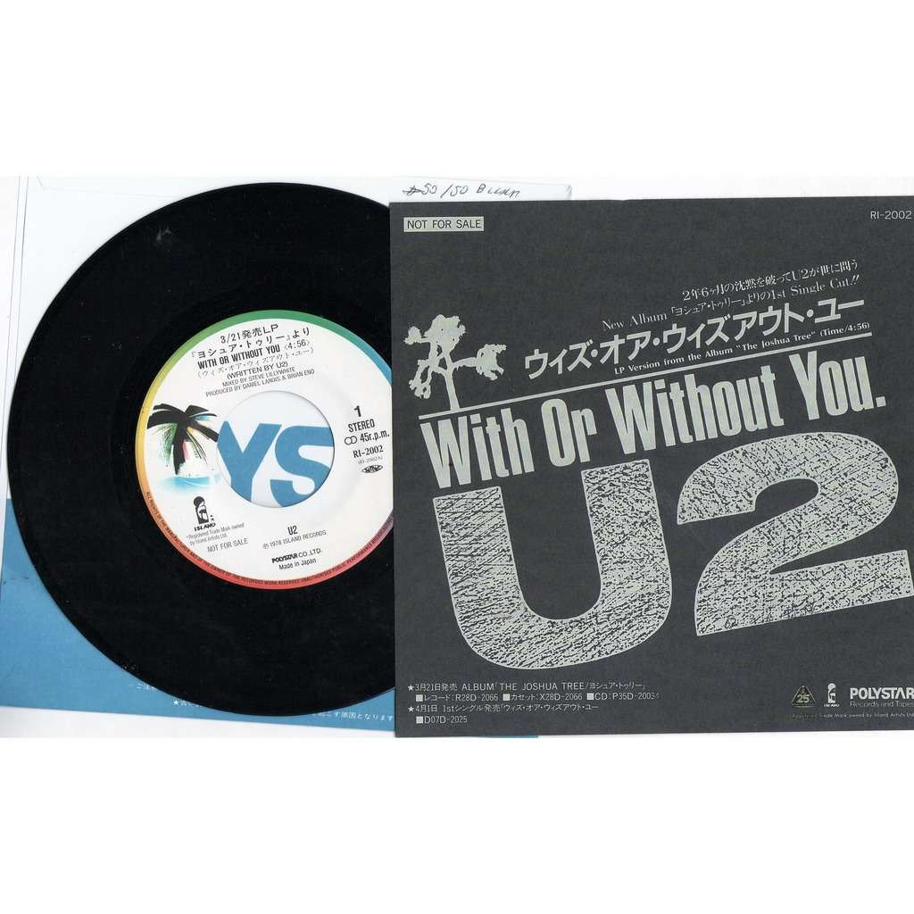 u2 With Or Without You (Japan Ltd 50 'custom copies're 1-trk 7single Black wax promo unique ps+Co. slv)