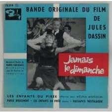 B.O.F. JAMAIS LE DIMANCHE B.O.F. 'JAMAIS LE DIMANCHE'-LES ENFANTS DU PIREE/MERCOURI