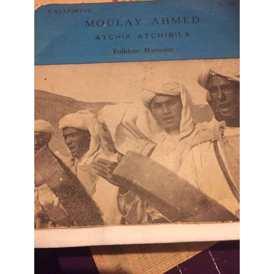 MOULAY-AHMED mini ATCHIK ATCHIBILA part 1et2
