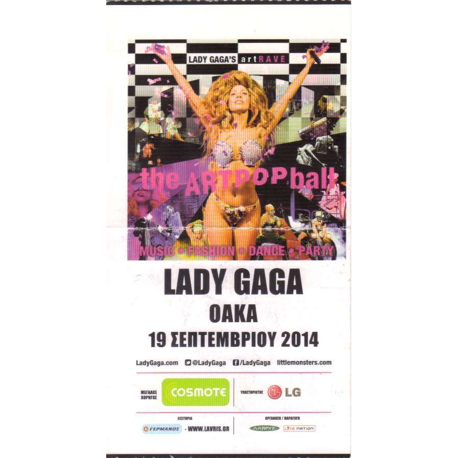 lady gaga ticket billet place concert LADY GAGA 2014 ATHENES
