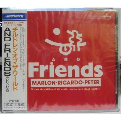 And Friends Children Of The World -sample promo-