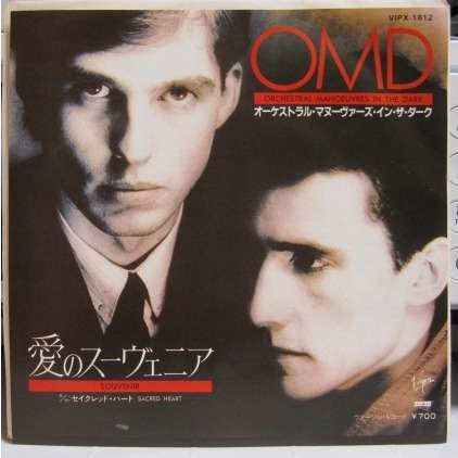 Orchestral Manoeuvres In The Dark Souvenir/Sacred Heart -white label promo-
