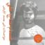 ISSAM HAJALI - Mouasalat Ila Jacad El Ard - LP