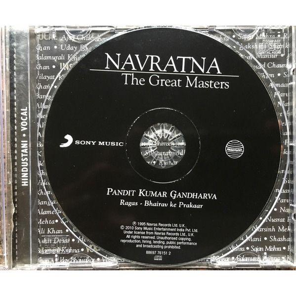 Pandit Kumar Gandharva Navratna The Great Masters Live in Mumbai August 1978