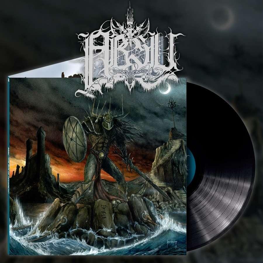 ABSU The Sun of Tiphareth. Black Vinyl