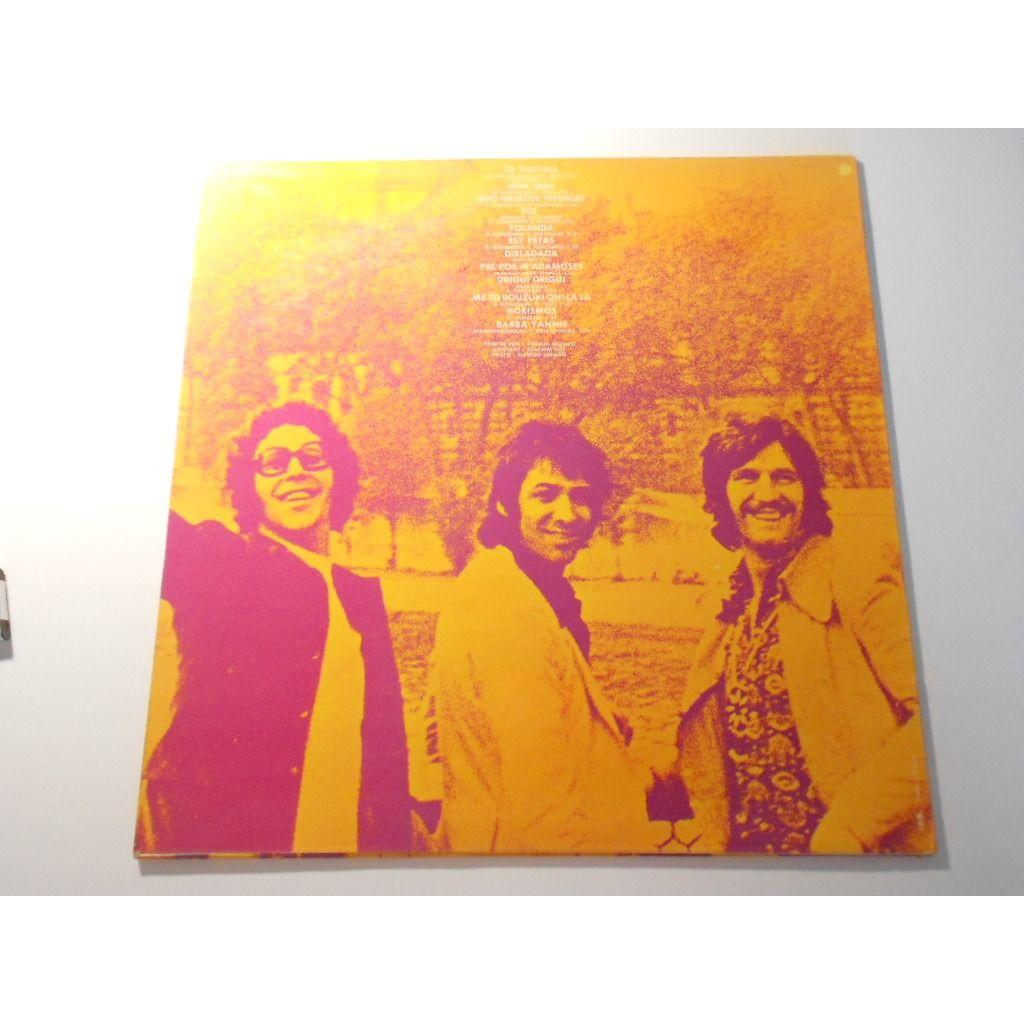 trio athenee trio athenee