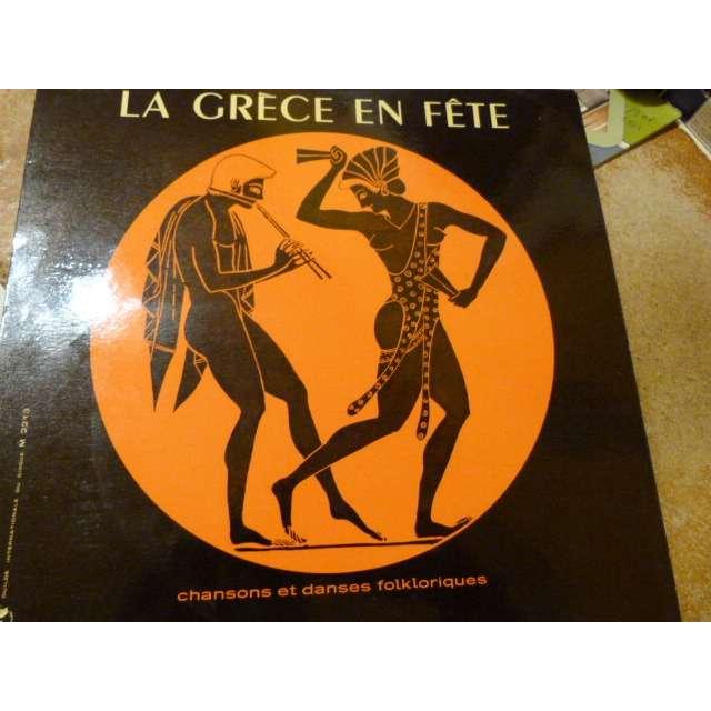 DORA STRATOU - PANEGYRIS - COMPAGNIE ROYALE DU FES La Grèce En Fête - Chansons et Danses Folkloriques - COMPAGNIE ROYALE DU FESTIVAL DE GRECE