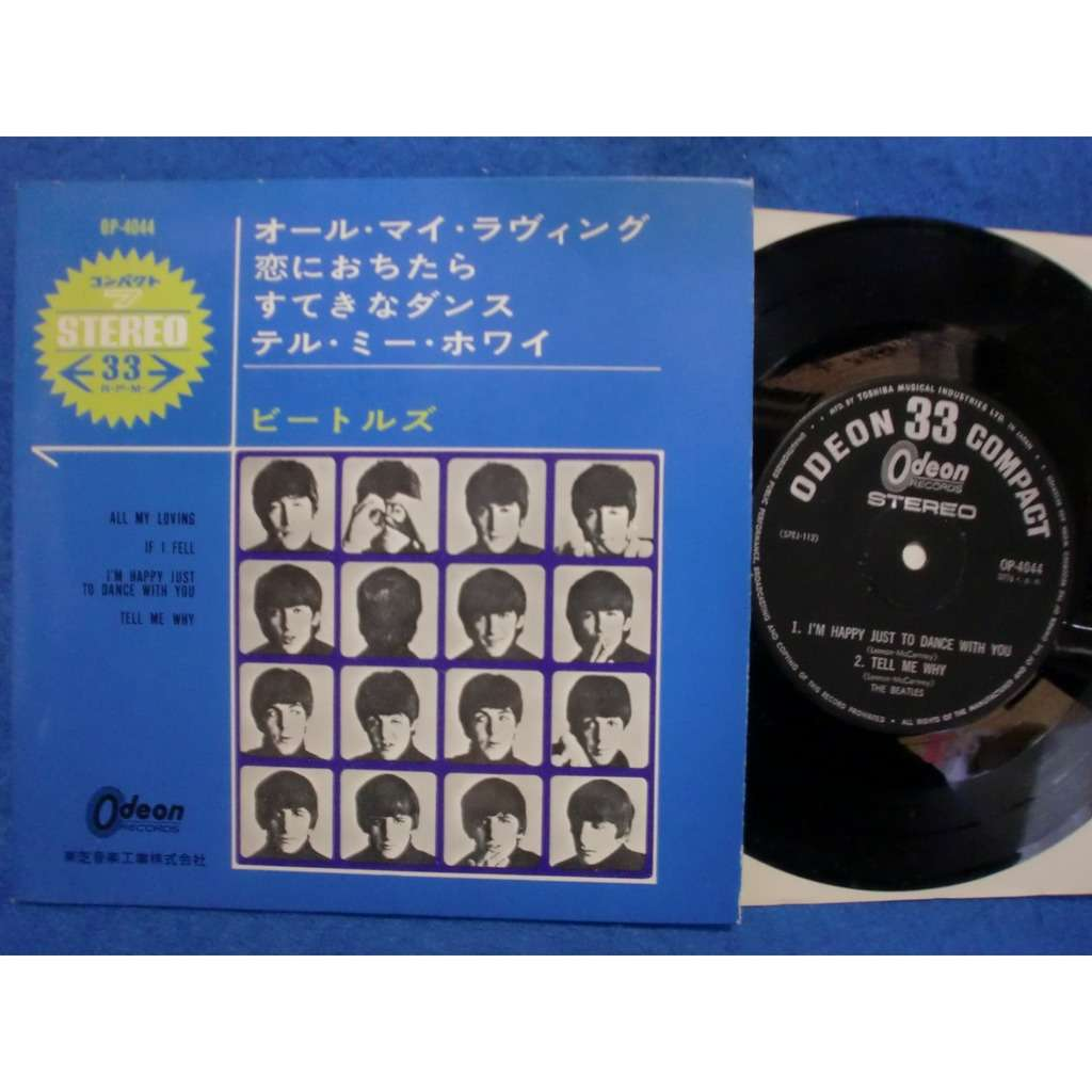 beatles (EP) all my loving / if i feel / i'm happy just to dance../ tell me why