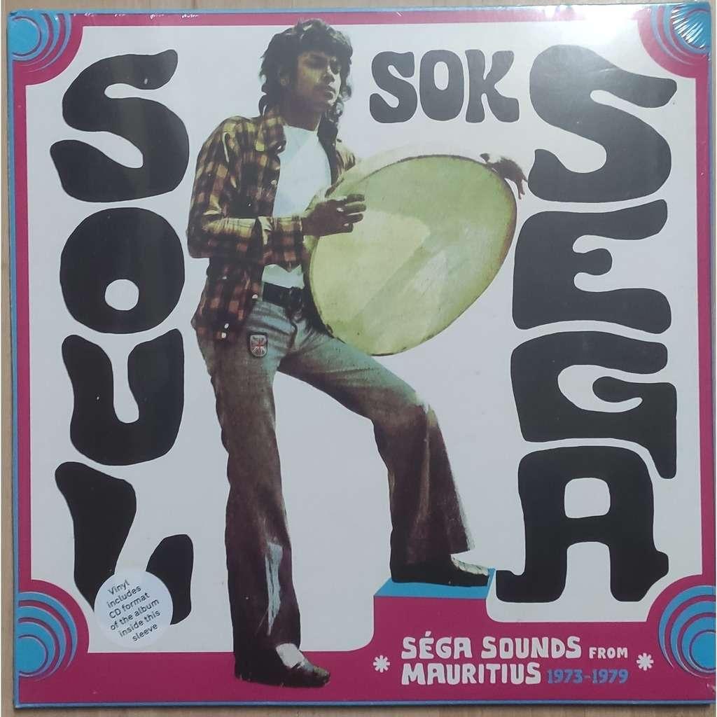 Soul Sok Sega (various) séga sounds from mauritius 1973-79