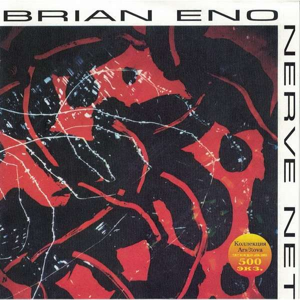 Brian Eno Nerve Net