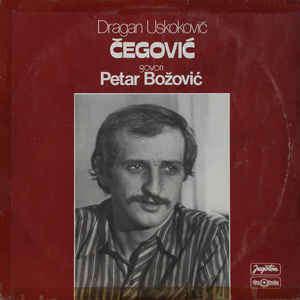 Dragan Uskoković Čegović