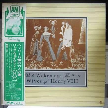 Rick Wakeman Six Wives Of Henry 8