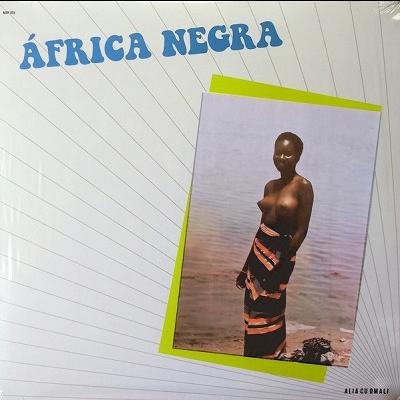Africa Negra Alia Cu Omali