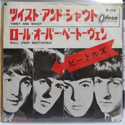 Beatles Twist And Shout/Roll Over Beethoven