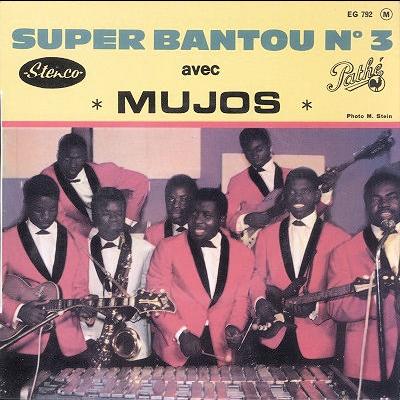 Super Bantou Avec Mujos Super Bantou No.3
