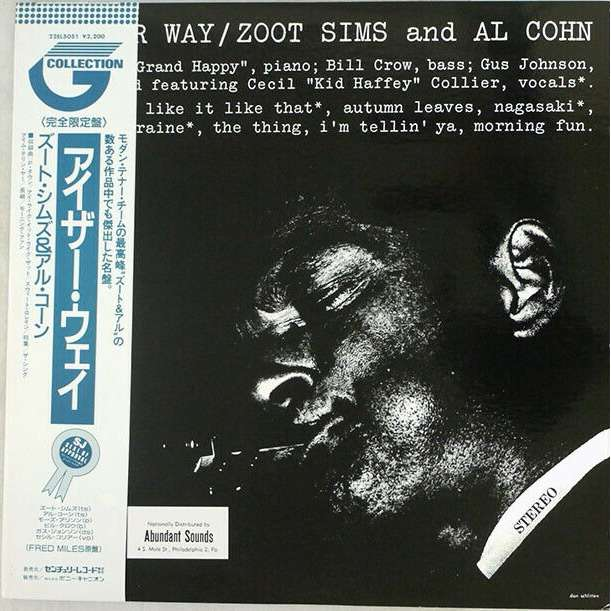 Zoot Sims Al CohnCecil Collier Gus Johnson B. Crow Zoot Sims And Al Cohn - Either Way