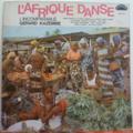 GERARD KAZEMBE & JAMBO JAMBO - L'incomparable Gerard Kazembe - LP