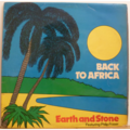 EARTH & STONE FEAT PHILIP FRASER - Back to Africa - LP
