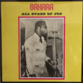 SAHARA ALL STARS BAND JOS - Same (afro/funk) - 33T