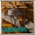 SERGE GAINSBOURG - Vilaine Fille Mauvais Garçon +3 - 45T (EP 4 titres)