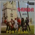 JORGE GOULART NORA NEY E OS MODERNOS DO SAMBA - Eu canto assim / Ritmo brasileiro / Ate 4a feira / Se oc arnaval se acabar - 7inch (EP)