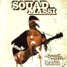 Souad Massi Raoui