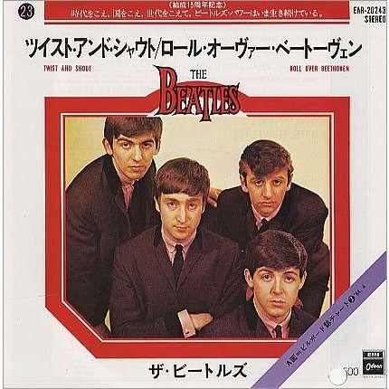 the beatles ザ・ビートルズ* - ツイスト・アンド・シャウト = Twist And Shout / ロール・オーヴァー・ベートーヴェン = Roll Over Beethoven