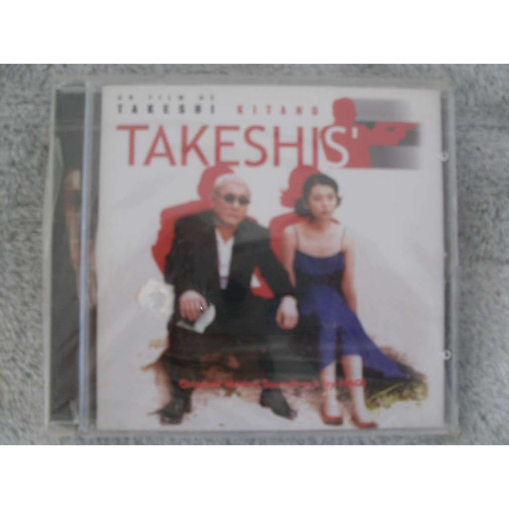 nagi Takeshis' (Soundtrack)