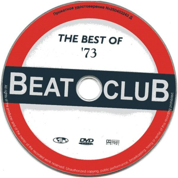Various Beat-Club - The Best Of '73
