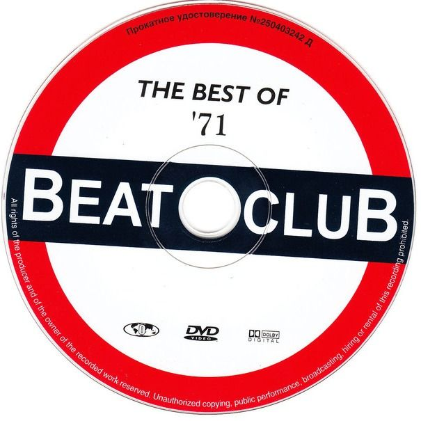 Various Beat-Club - The Best Of '71
