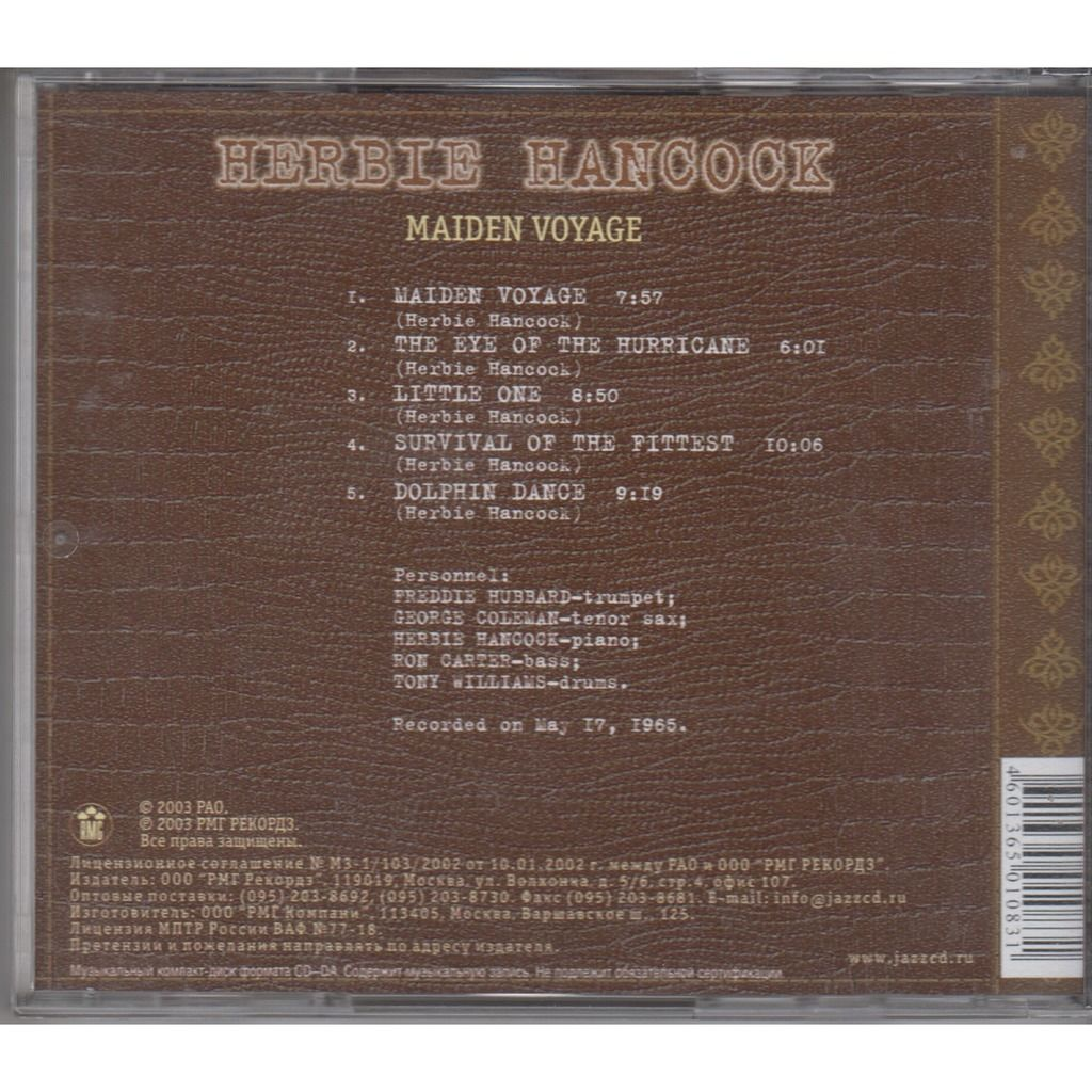 Herbie Hancock Maiden Voyage CD RUS NEW