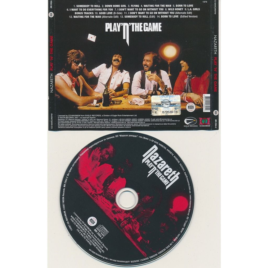 Nazareth Play'n' The Game 1976 + bonus tracks (Ukraine) rarity