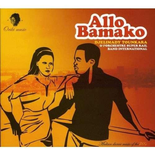 djelimady tounkara Allo Bamako