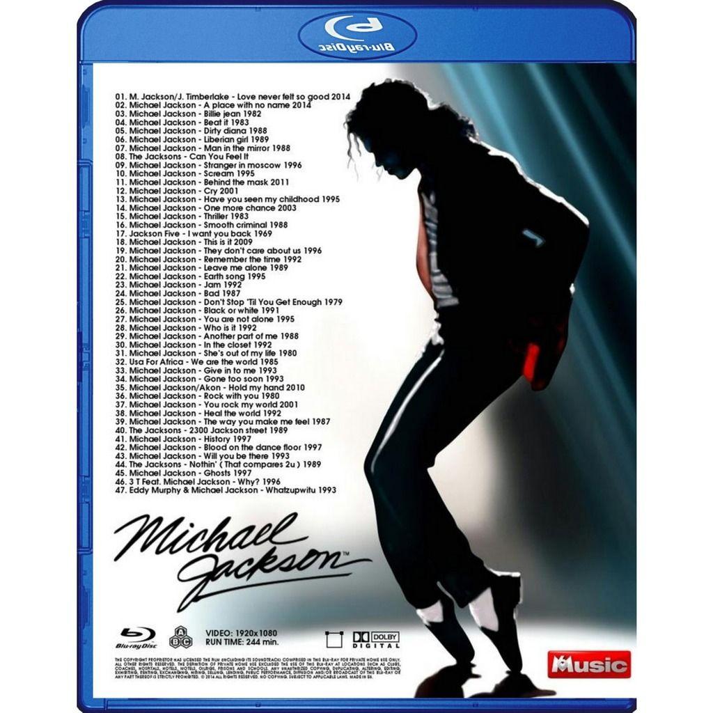 Michael Jackson 100% The Videos Blu-Ray Worldwide Free Shipping