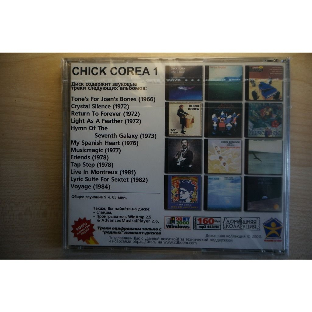 Chic Corea MP3 Home Collection - CD1