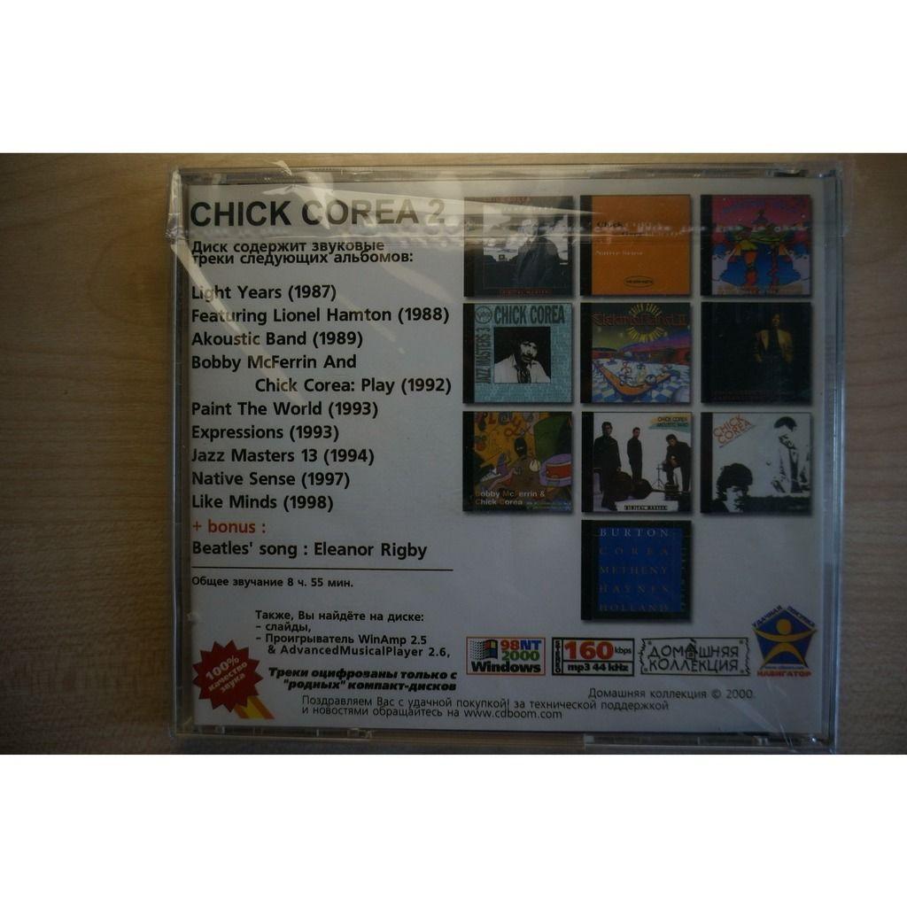 Chick Corea MP3 Home Collection - CD2