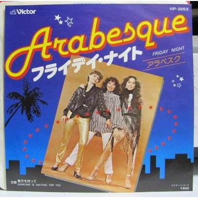 ARABESQUE FRIDAY NIGHT/SOMEONE IS WAITING FOR YOU