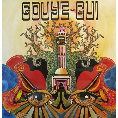 Baobab Gouye-Gui De Dakar Mouhamadou Bamba