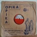 AZIASSI THEOPHILE TOPKE - Azassifo / Hounlehalhanou - 78 rpm