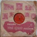 AZIASSI THEOPHILE ET SON GROUPE - Mikou abo Niamey nou / Cotonou sintan - 78 rpm